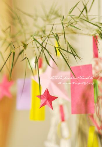 七夕の今日、あなたの願いが叶えられますように!!