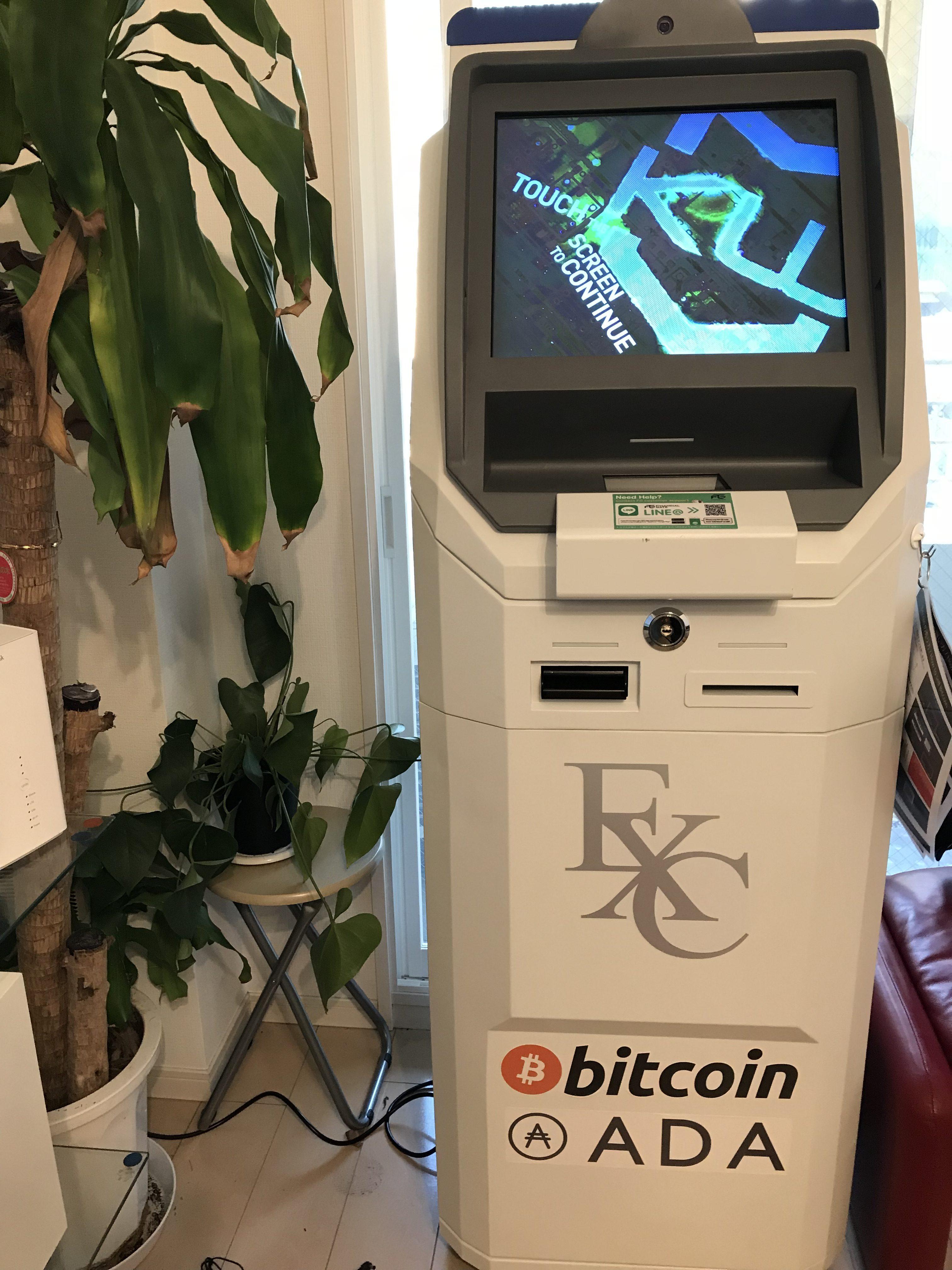 日本にビットコインを導入した外国人社長に会いました!!